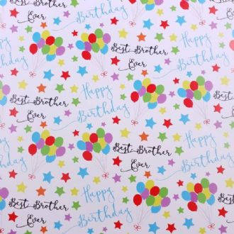 Best Brother Ever Birthday Gift Wrapping Paper & Gift Tags (1 Sheet & 2 Gift Tags)